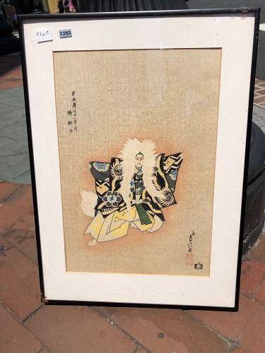 "Japanese Artist Tsukioka Kogyo (1866-1919 ""Klyotsune"" Woodblock 15x11"""