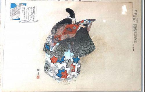 "Japanese Artist Sadanobu Hasegawa Woodblock titled ""Kagamijishi"" 11x15"