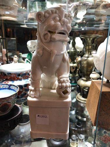 "Kangxi Period Fou Dog Blanc De Chine Figurine 10.5"" circa 1700"