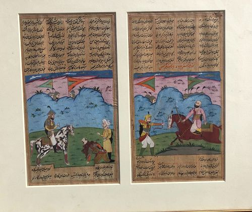 "Modal Illuminated Pages ""Arabian Nights"" Hunting Scenes 17x22"""