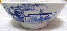 Large William Reid Liverpool Porcelain Bowl c1756-1761