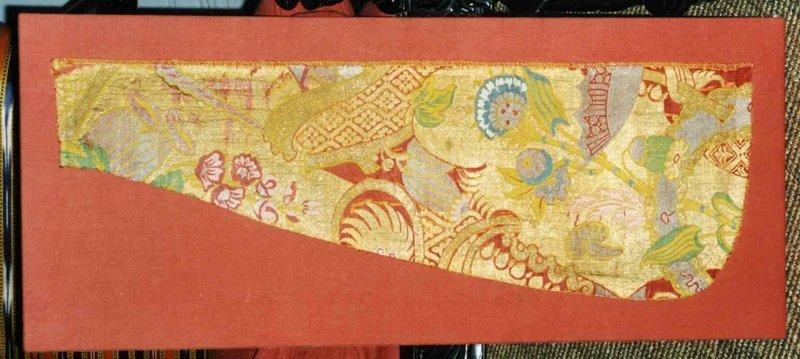 Bizarre Silk Textile Fragment Chausable Panel c1705