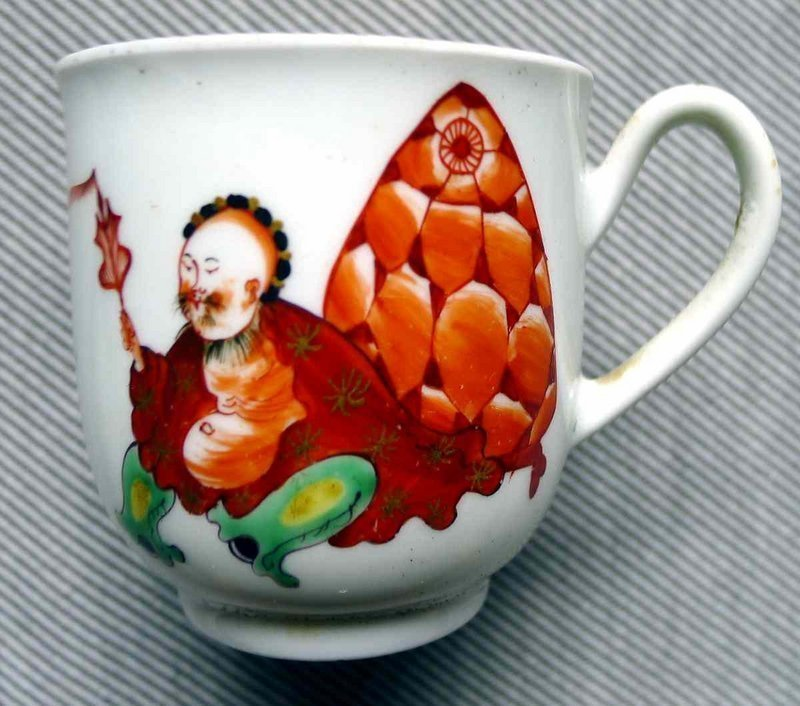 First Period Dr. Wall Worcester Pu Tai Coffee Cup c1765