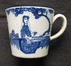 Rare Bow Coffee Cup Koto Player c1760