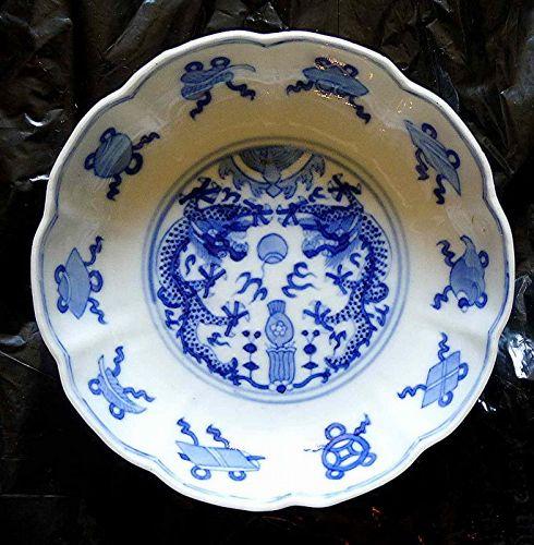 A Fine Kangxi Porcelain Saucer c1695