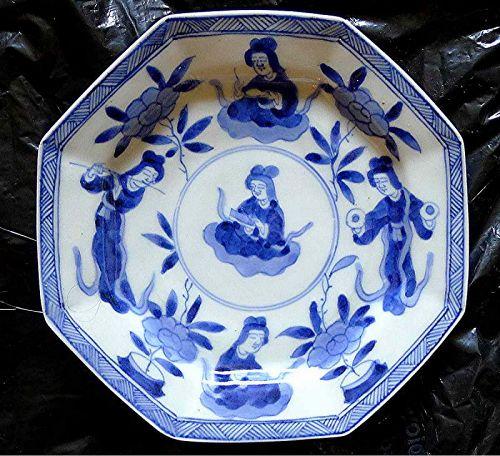 An Unusual Kangxi Saucer c1695