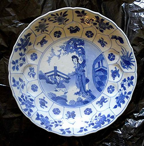 A Striking Kangxi Small Plate c1690