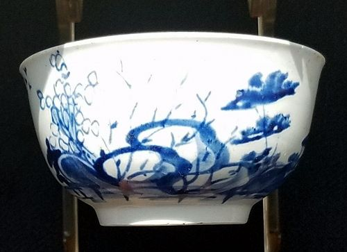 A Fine Vauxhall Porcelain Tea Bowl c1758