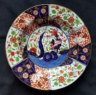 A Fine Antique Coalport Rock and Tree Pattern Dish c1805