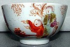 Fine English Porcelain Lowestoft Tea Bowl; C 1775