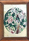 Fraktur Type American Folk Art Watercolor  c 1830