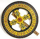 Vibrant Folk Art Gambling Wheel  1st Qtr 20th C