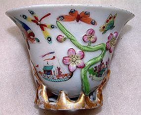 Rare and Early Chinese Libation Cup  c 1730
