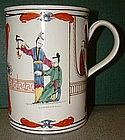 Dr. Wall First Period Worcester Large Tankard c1765