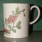 Samuel Gilbody Liverpool Porcelain Mug  c1757 Perfect