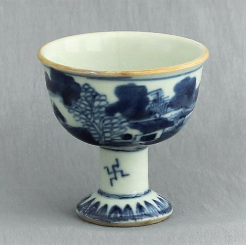 Chinese Export Nanking Blue & White Porcelain Stem Cup
