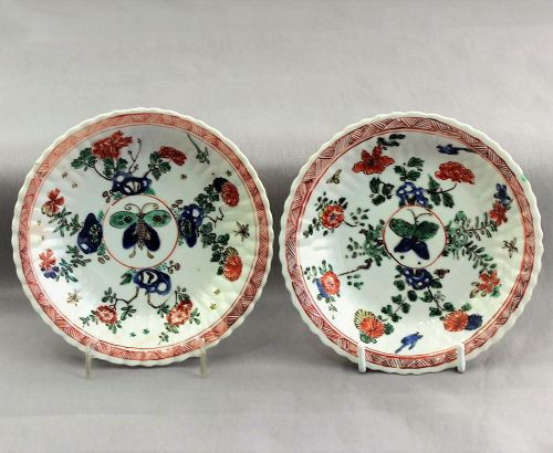 Pair Chinese Export Cafe Au Lait & Famille Rose porcelain Dishes, 18C.