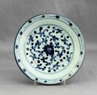 Chinese Blue & White Porcelain Dish, 19th C.