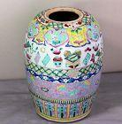 Chinese Famille Rose Porcelain melon shape Ginger Jar, 19th C.