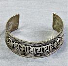 Tibetan hand made Silver Bangle Bracelet