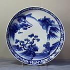 Japanese Blue & White Imari Porcelain deep Serving Dish