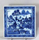 Chinese Export Canton Blue & White Porcelain Trivet/hot pad