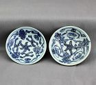 Two(2) Chinese Blue & White Porcelain small Dishes, 19C.