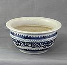 Chinese Blue & White Porcelain Censer