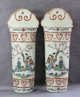 Pair Chinese Famille Rose Porcelain Wall Pockets, 19C.