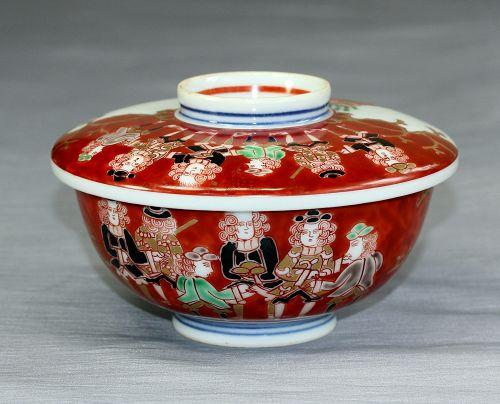 Japanese Imari Black Ship Namban Porcelain Bowl & Cover