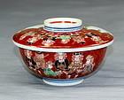 Japanese Imari Black Ship Namban Porcelain covered Bowl