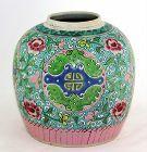 Chinese Famille Jaune Porcelain Jar