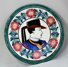 "French ""HB Quimper"" Pottery Breton Charger, Platter"