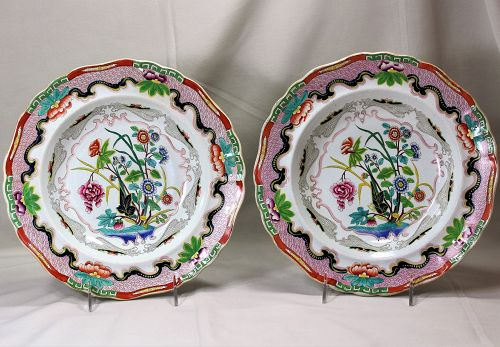 Two(2) English Staffordshire Ironstone large Soup Plates