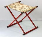 Japanese red Lacquer & Obi fabric Folding Stand