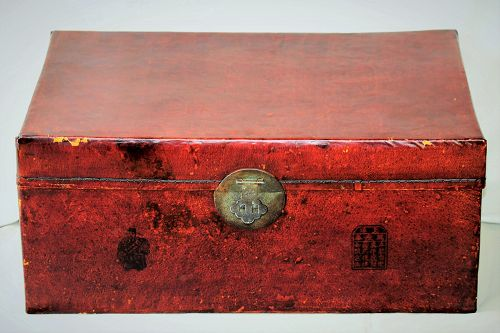 Chinese Leather and Brass Trunk