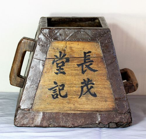 Chinese Wood grain measuring bucket