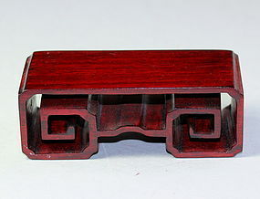 Chinese Rosewood rectangle shape Display Stand
