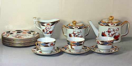 "English ""Copeland Spode"" Imari pattern New Stone Dessert & Tea Set"