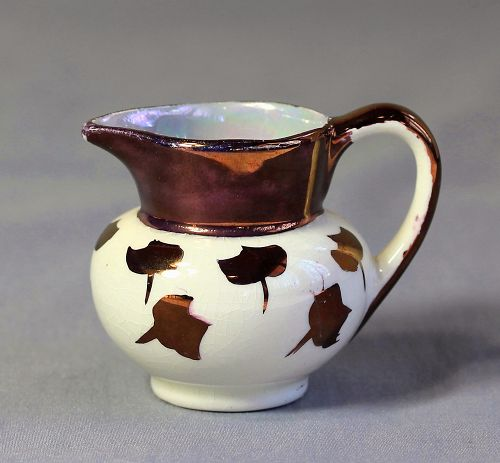 English Staffordshire Copper Luster Porcelain Creamer