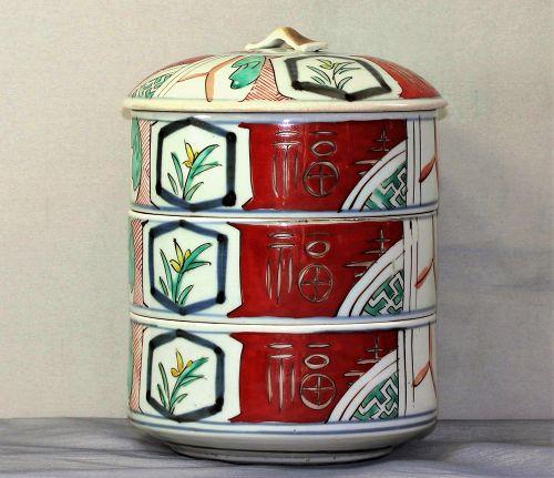 Japanese Imari Porcelain Lunch Box, or Jubaco