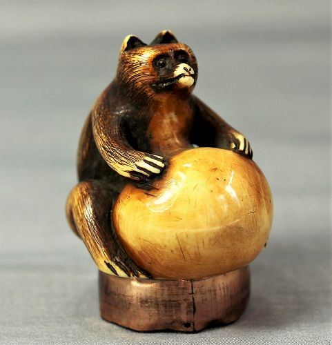Japanese carved Brown Bear Cane Handle