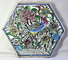 Persian Pottery Tile, large hexagon shape with Bird