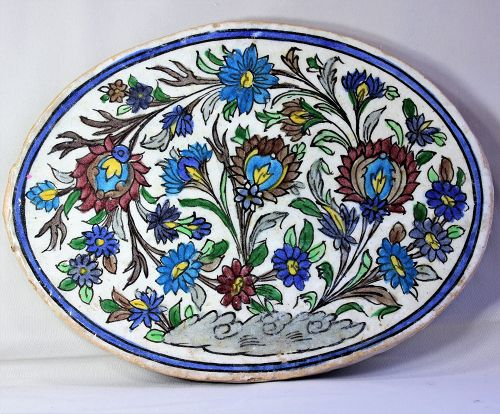 Persian Pottery Tile, large oval shape floral design