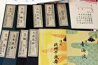 Japanese Shamisen music instruction books & assortment