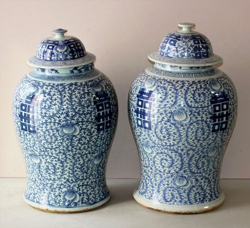 Two(2) Chinese Blue & White Porcelain Double Happiness Jars & Covers