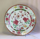 Chinese Export Famille Rose Porcelain Yongzheng period large Charger