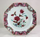 Chinese Yongzheng period Export Famille Rose Porcelain Plate, 18 C.