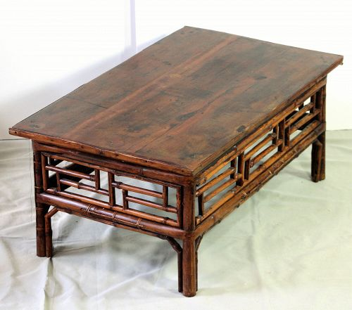 Chinese Bamboo and wood top Low Table