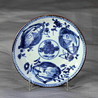 Chinese Export Cafe Au Lait & Blue and white Porcelain Saucer